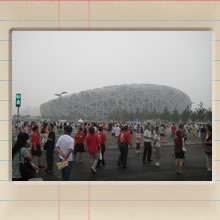 arriving_in_beijing_cover_image.jpg