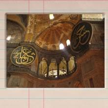 hagia_sophia_cover_image.jpg