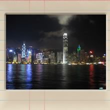 hong_kong_cover_image.jpg