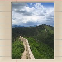 the_great_wall_cover_image.jpg